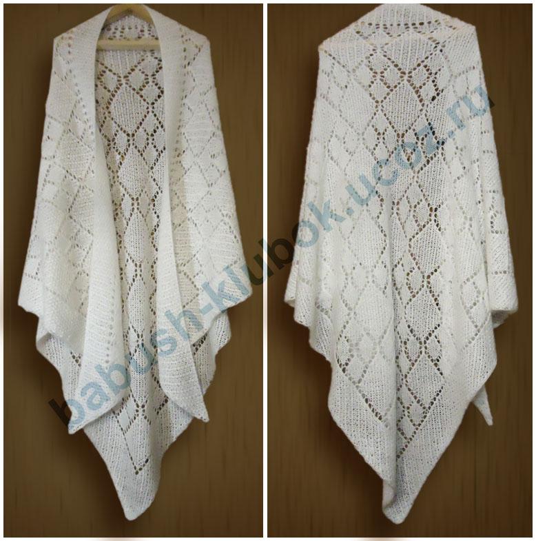 Белая ажурная шаль